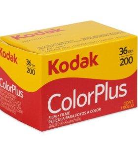 фотопленка Fuji и Kodak 36 кадров свежая