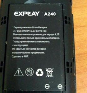Аккумулятор Explay