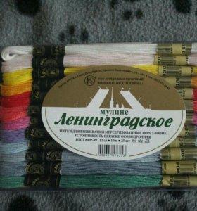 Мулине (нитки для вышивания)