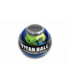 Гидроскопический тренажер Тitan ball