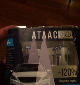 Atlas Pro +120% H1 (Новые)