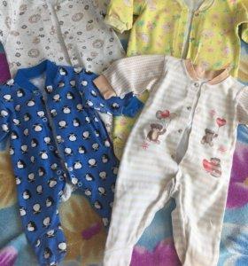 Вещи для мальчика от 0 до 3-4 месяцев