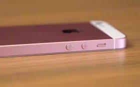 Продам iPhone se rose gold