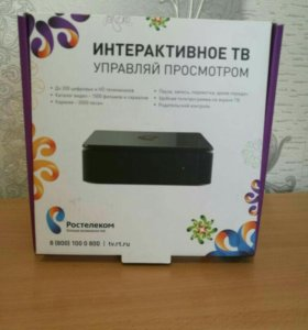Новая Интерактивное ТВ.