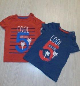 2 футболки на мальчика