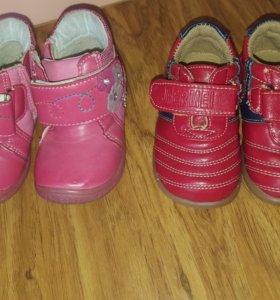 2пары детск обуви