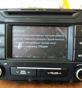"Штатная магнитола 5"" Hyundai Creta и KIA (Advanced"