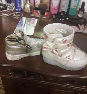 Обувы капитушка ортопедический