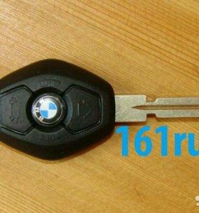 Ключ BMW (Заготовка) для е38 е39 е46 е53