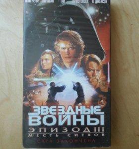Видеокасета Star Wars