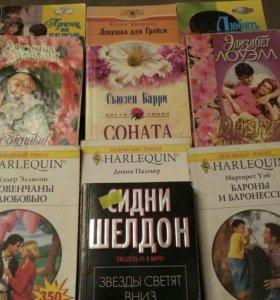 Любовные романы 10книг