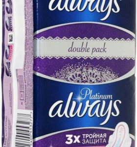 Прокладки женские Always