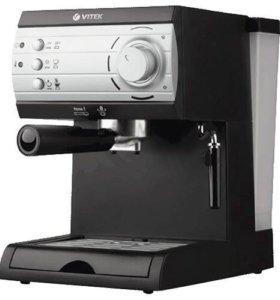 Кофеварка Vitek VT-1519 (Новая, с чеком)