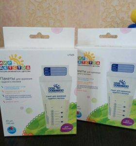 Пакеты для хранения грудного молока Мир Детства
