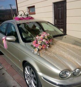 Украшения на авто (золото + розовый)