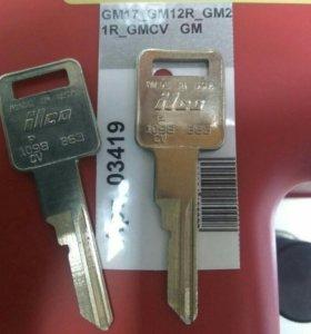 Заготовка ключа для Chevrolet, Pontiac.