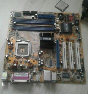 Материнская плата,процессор,кулер для процесера