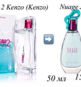 Парфюмерная вода Nuage №32 ( L' eau 2 Kenzo)