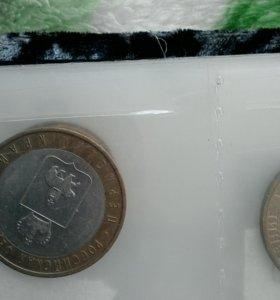 монета Пермский край 10 рублей
