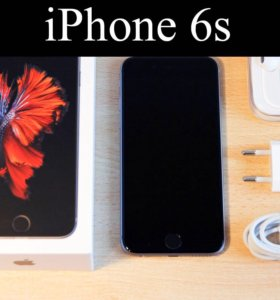 iPhone 6s 32 g