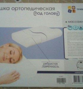 Подушка ортопедическая (под голову)