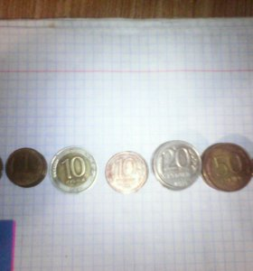 Монеты СССР разные