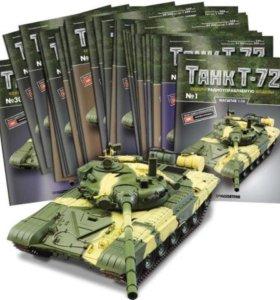 Журналы Деагостини к танку т72