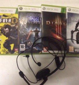 Игры Xbox 360+ гарнитура
