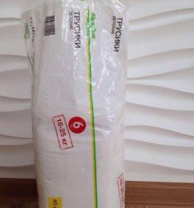 Трусики подгузники 18-25 кг