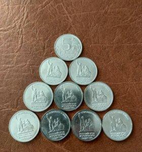 5 рублей 2016 года РИО (10 штук)