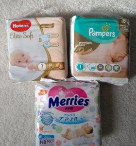 Памперсы для младенцев