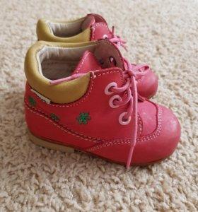 Ботинки детские 21р-р
