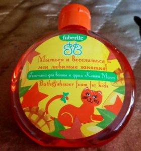 Пена для ванны и мыло детские