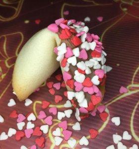 Печенье с предсказанием/пожеланием