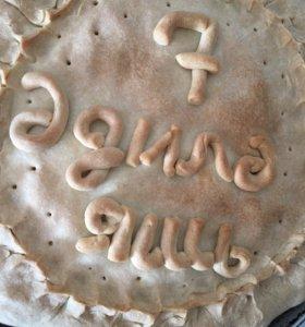 Белеш (начинка-рис,изюм,тыква)