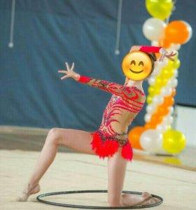 Купальник для художественной гимнастики.