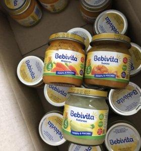 Овощные пюре Bebivita 21шт