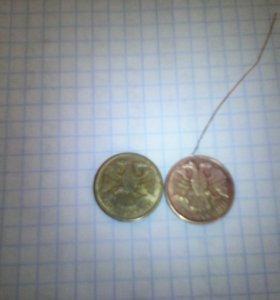 1 рубль 1992г (редкий)ссср