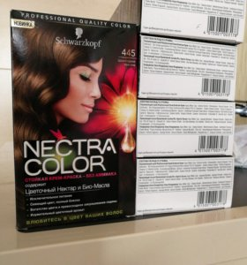 Nectra Color 445