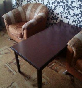 Два кресла и столик
