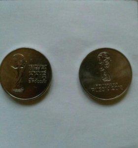 Юбилейная монета 25 рублей Чемпионат мира