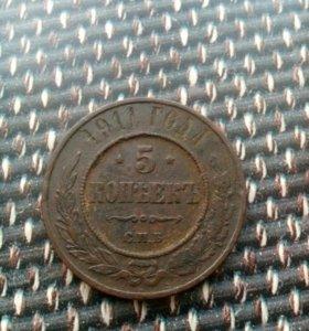 Монета!