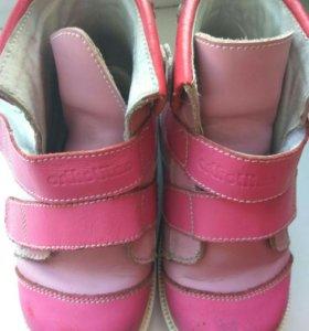 Ортопедические ботинки orthotitan