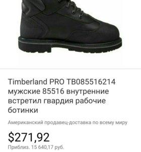 Timberland 85516 pro