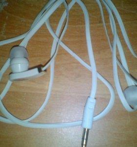 Наушники (Beats)