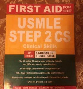 Учебник USMLE STEP 2 CS