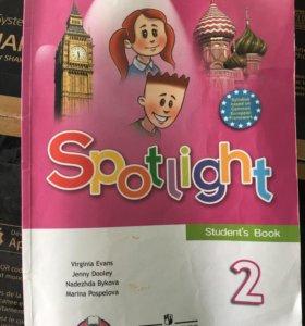 Англиский язык 2, 5,8 класс