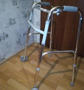 Ходунки для взрослых и инвалидов