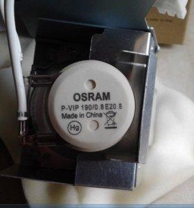 Лампа с модулем Osram P-VIP 190/0.8 E20.8