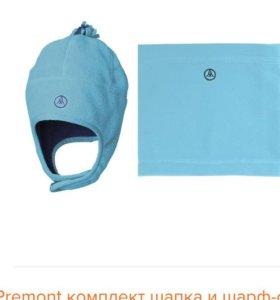 Комплект шапка+шарф-снуд НОВЫЕ Premont 2 шт